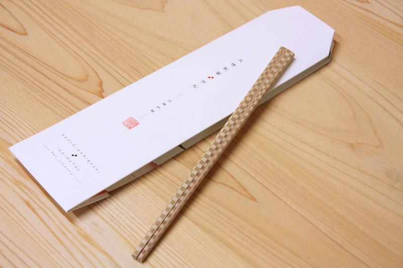 吉野町文様割箸