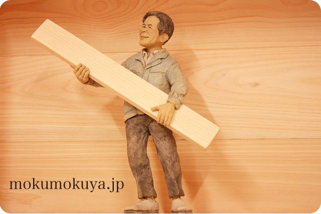 銘木の産地吉野から木材をお届け